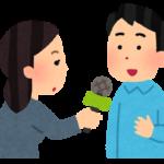 【Q.IIJmioってどう?】利用中のユーザーに聞いてみた2017〜加藤さん(大阪)〜
