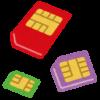 標準SIM・microSIM・nanoSIMの違いって?最近の端末に使われている傾向は?〜2017年夏〜